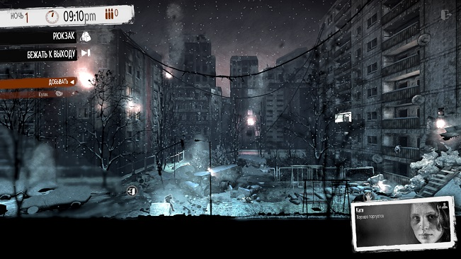 Pc Игры На Двоих На Одном Компьютере С Джойстиком