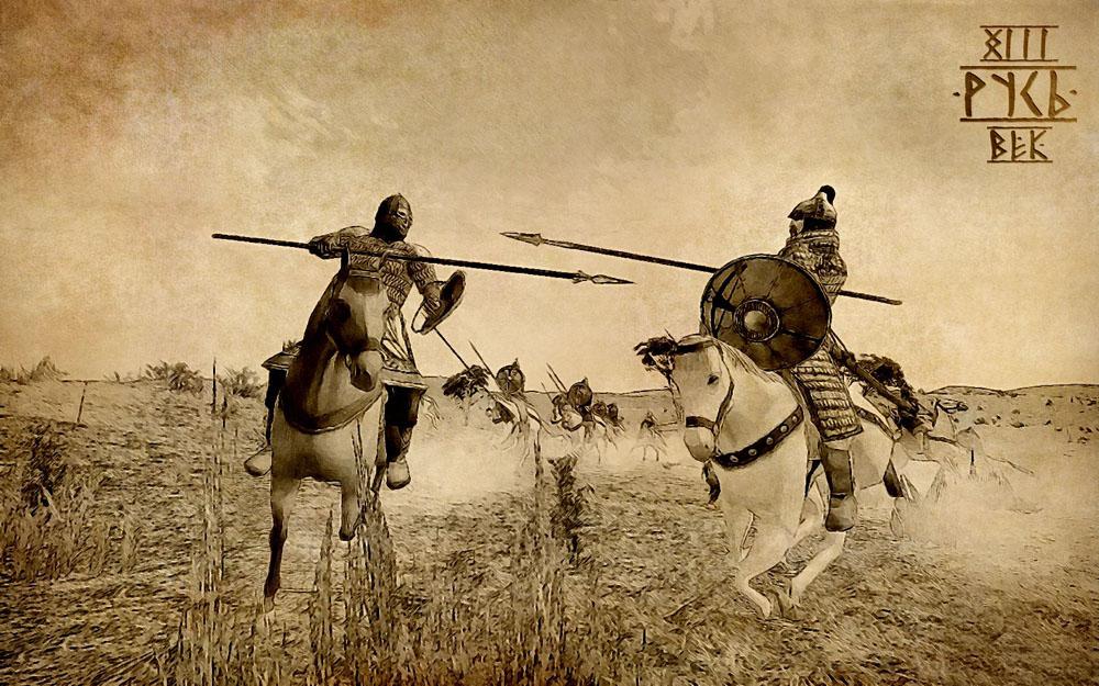 скачать игру маунт энд блейд русь 13 век путь воина через торрент - фото 10