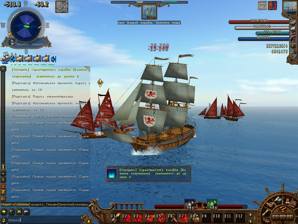 Игру На Пк Пираты