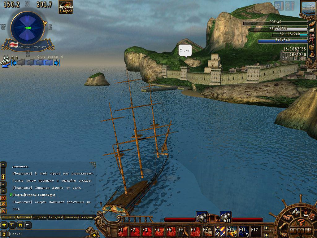 Пираты онлайн игра официальный сайт скачать
